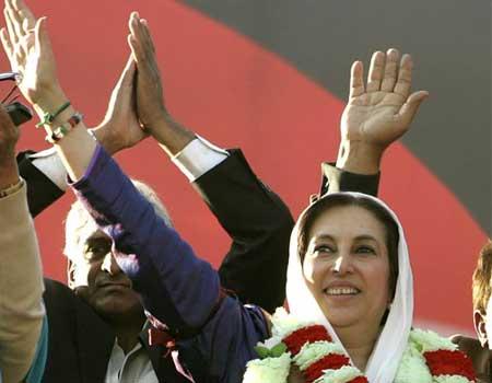 Former Pakistan Prime Minister BenazirBhutto